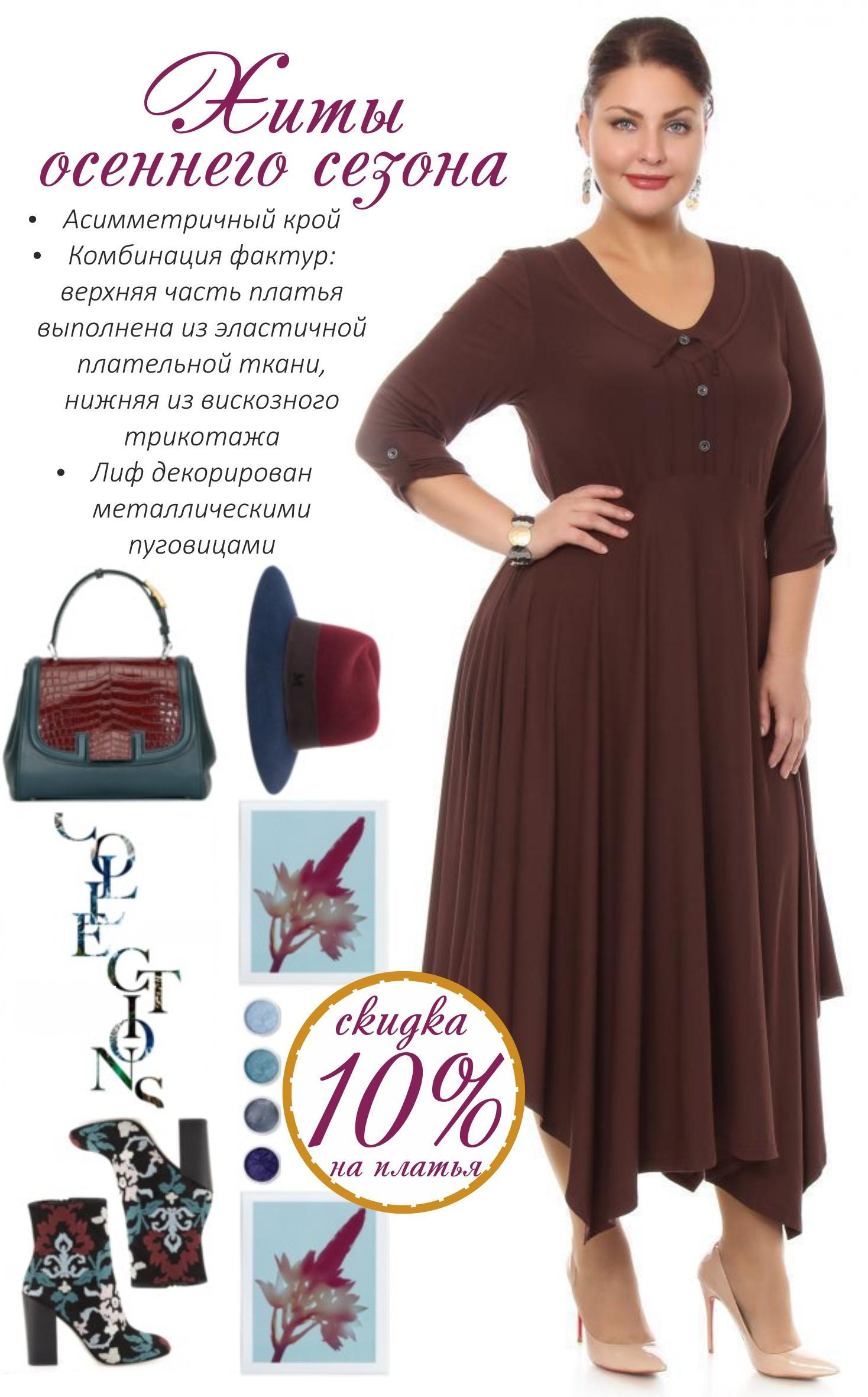 Магазин платьев натура