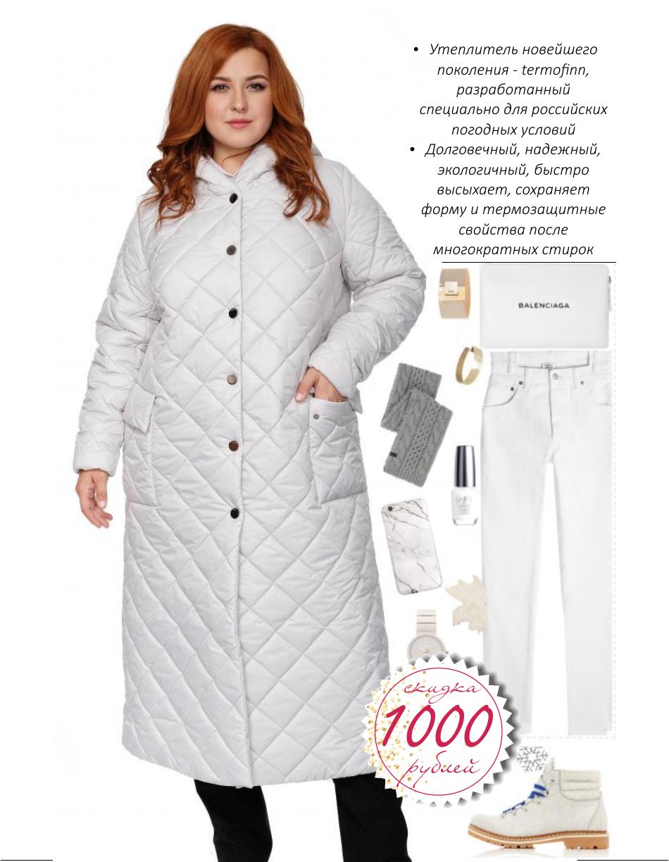 Минус 1000 рублей на самые теплые и мягкие новинки пальто